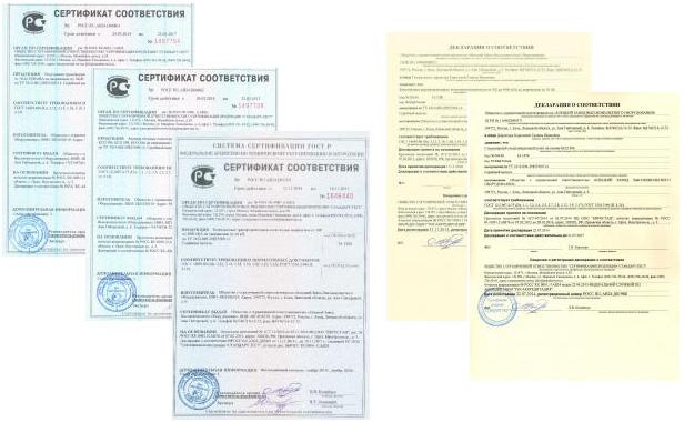сертификаты на высоковольтное оборудование